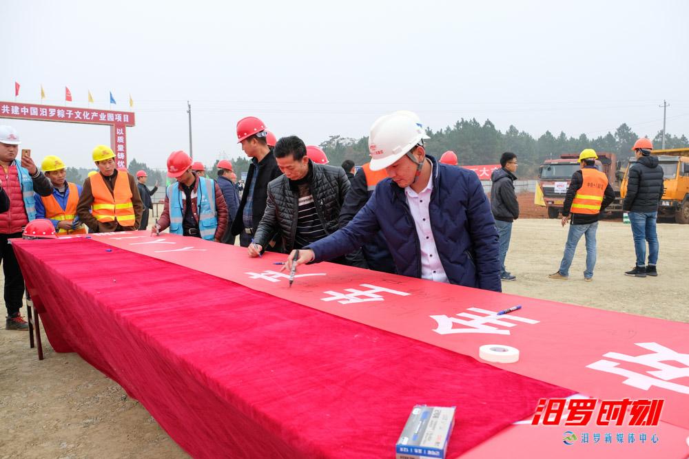 粽子产业园正式拉开厂房建设帷幕